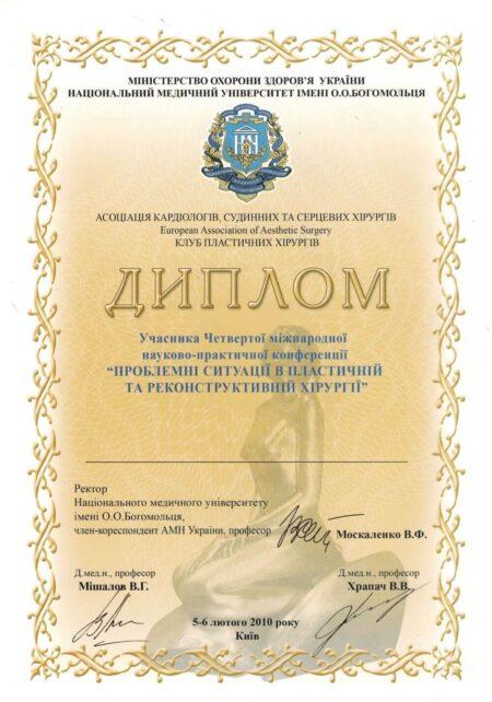 Петах Андрей Васильевич